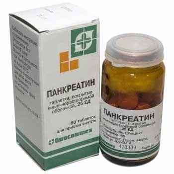 Панкреатин (таб. п/о 25ЕД №60 (банка))
