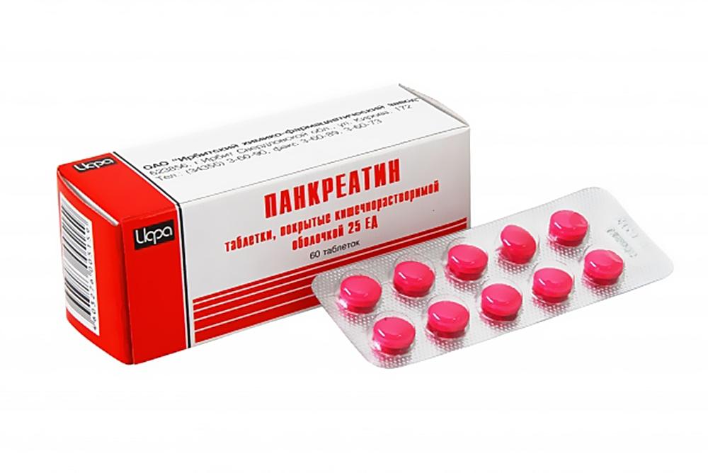 Панкреатин (таб. п/о 25ЕД №60 (блист.))