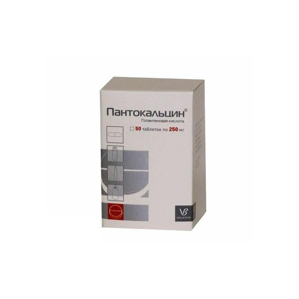 Пантокальцин таблетки 250мг №50