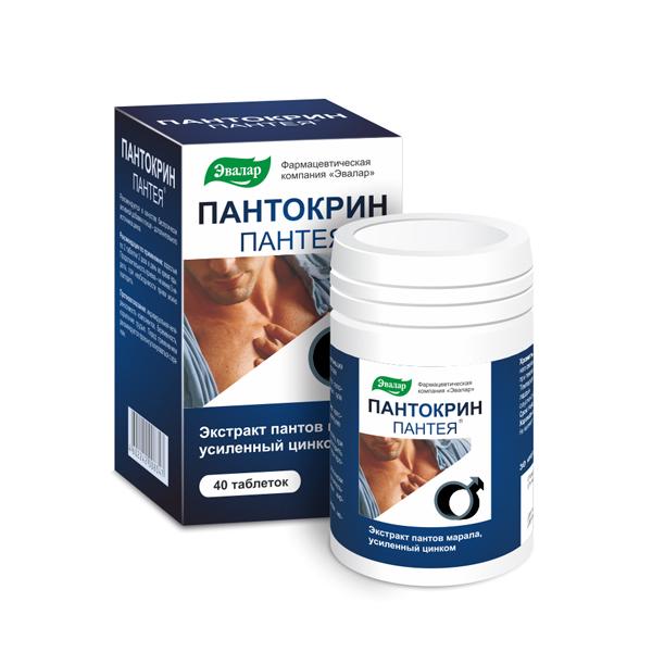Пантокрин Пантея таблетки №40 фото