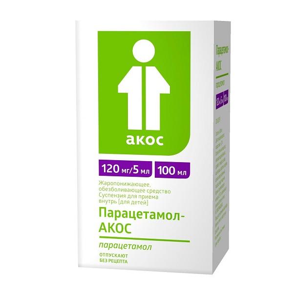 Парацетамол (сусп. 120мг/5мл фл.100мл)