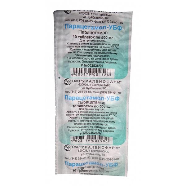 Парацетамол-УБФ (таб.500мг №10)