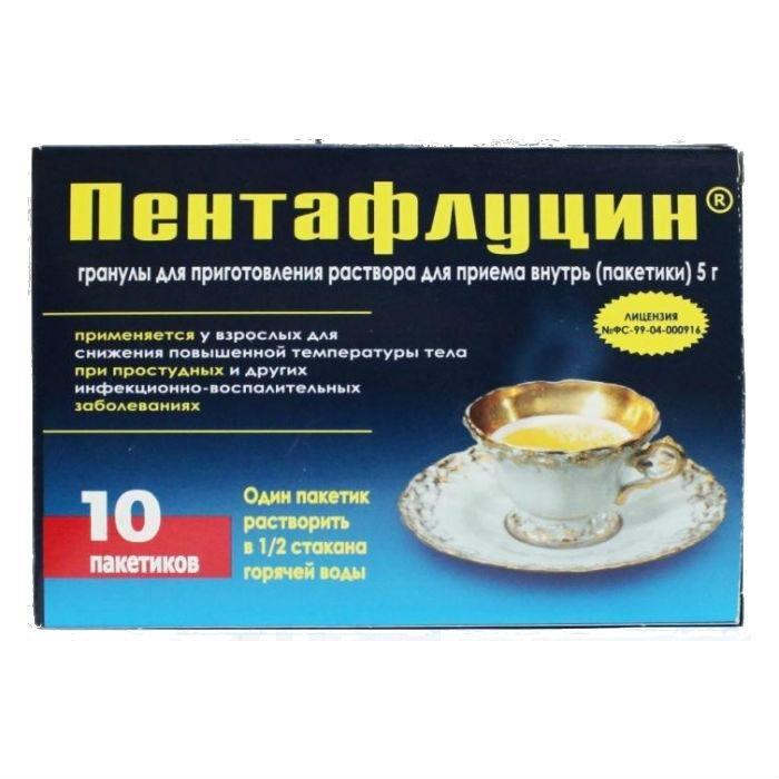 Пентафлуцин пакетики №10.