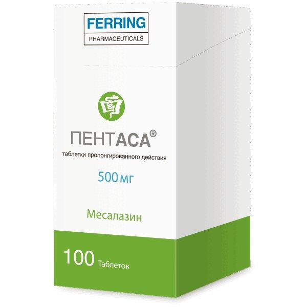 Пентаса ретард таблетки 500мг №100