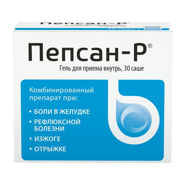 Пепсан-Р гель (д/приема внутрь 10г №30)