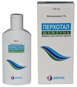 Перхотал (шампунь 1% 100мл)