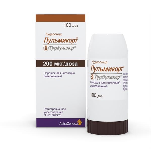 Пульмикорт Турбухалер (пор. д/инг. 200мкг/доза 100доз)