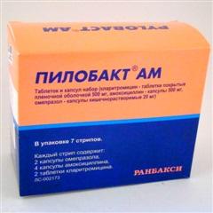Пилобакт комбинир  АМ (набор №7)