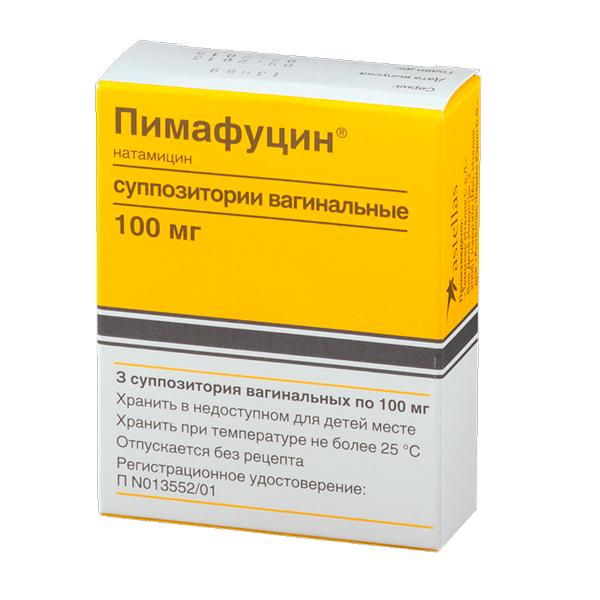Пимафуцин суппозитории вагинальные 100мг №3