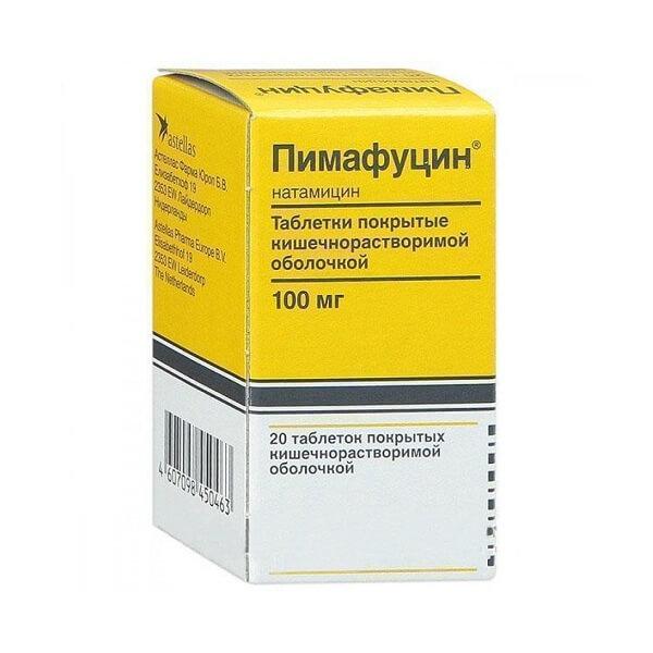 Пимафуцин (таб.100мг №20)