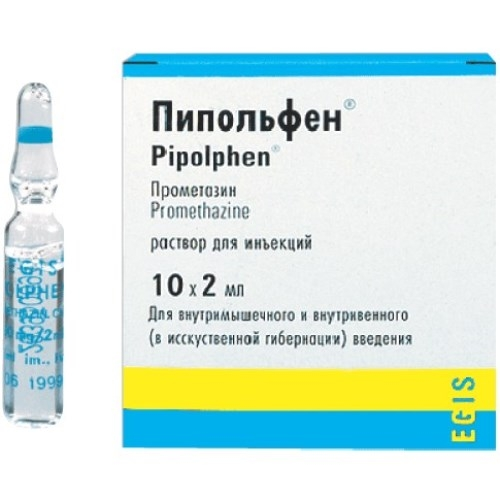 Пипольфен (амп. 50мг/2мл 2мл №10)