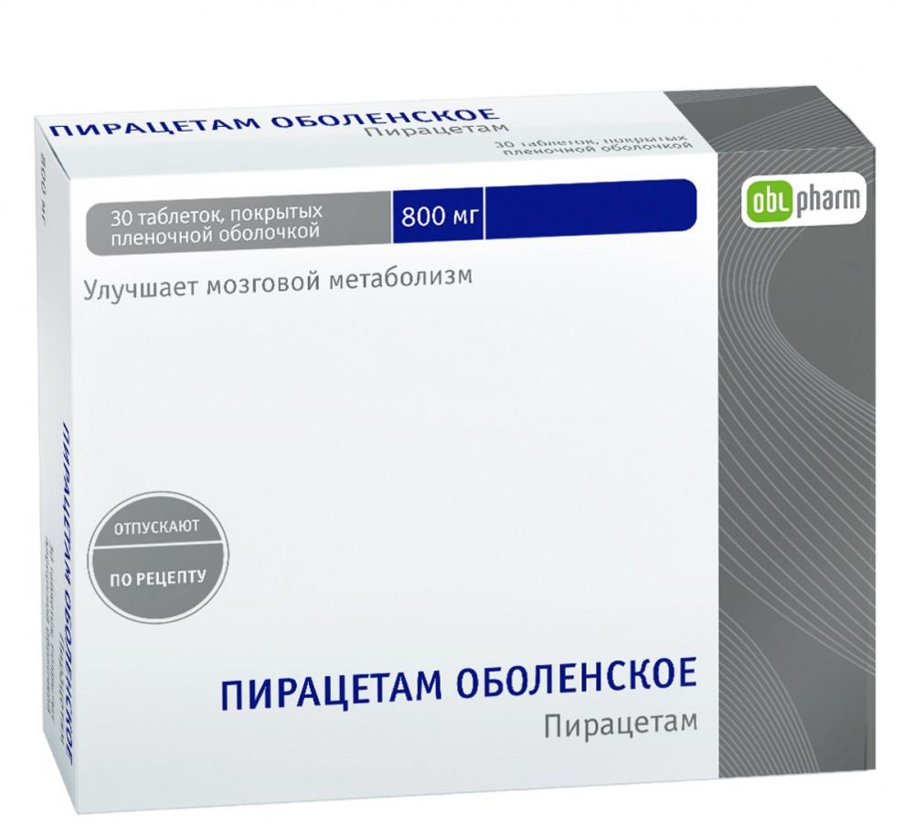 Пирацетам Оболенское таблетки п/об.800мг №30