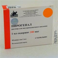 Пирогенал (амп. 100мкг 1мл №10)