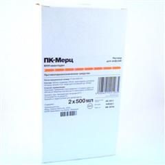 ПК-Мерц (фл. 500мл 200мг №2) фото