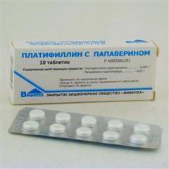 Платифиллин с папаверином (таб. №10)