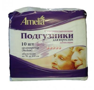 Подгузники Амелия д/взрослых (Medium №10 (средние))