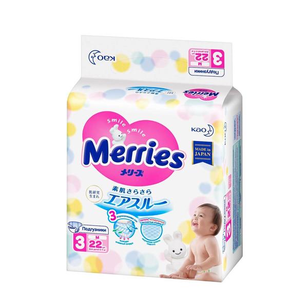 Подгузники MERRIES (р.м 6-11кг №22)
