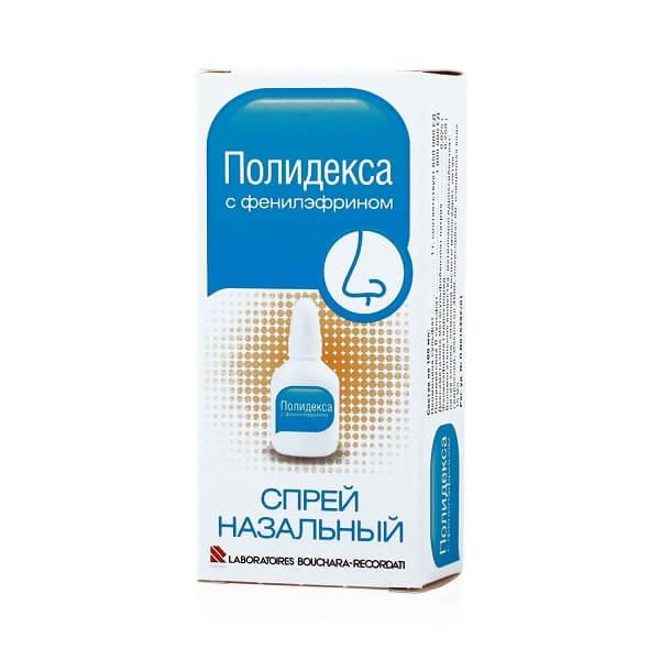 Полидекса с фенилэфрином (15мл спрей)