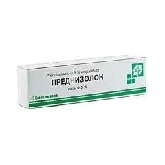 Преднизолон мазь (туба 0,5% 15г)
