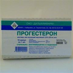 Прогестерон (амп. 2,5% 1мл №10)