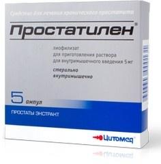 Простатилен (амп. 5мл №10)