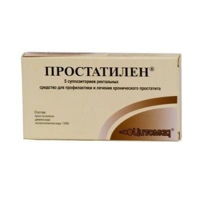 Простатилен (супп. 30мг №5)