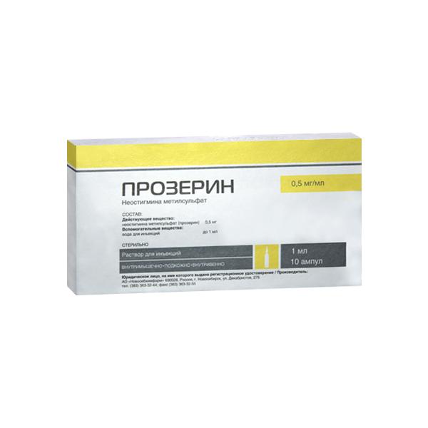 Прозерин (амп. 0,05% 1мл №10)