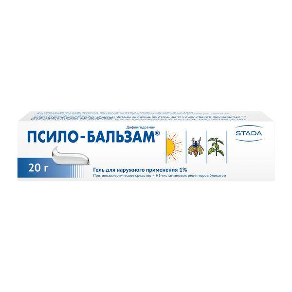 Псило-бальзам гель (туба 20г)