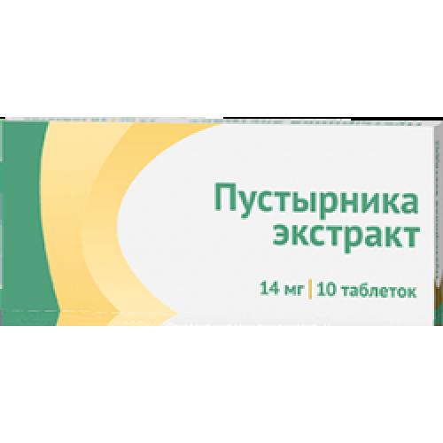 Пустырника экстракт (таб. 14мг №10)