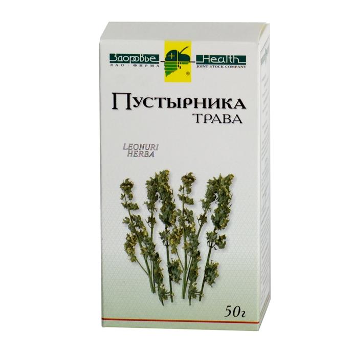Пустырника трава (50г)