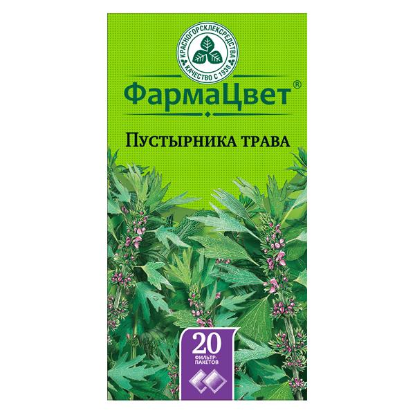 Пустырника трава фильтр-пакеты 1,5г №20