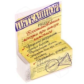 Пяткашпор гель-крем (д/стоп 15г) фото