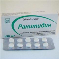 Ранитидин (таб. п/о 150мг №20)