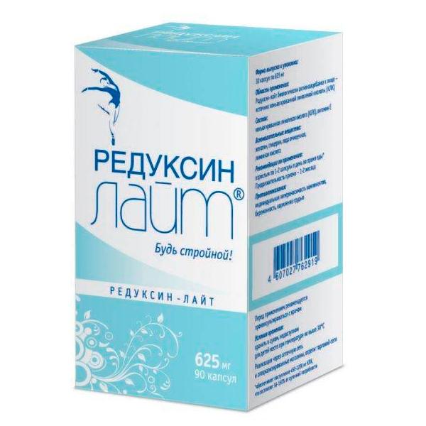 Редуксин-лайт капсулы №90