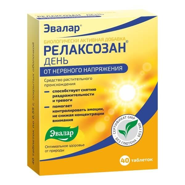 Релаксозан День таблетки 550мг №40