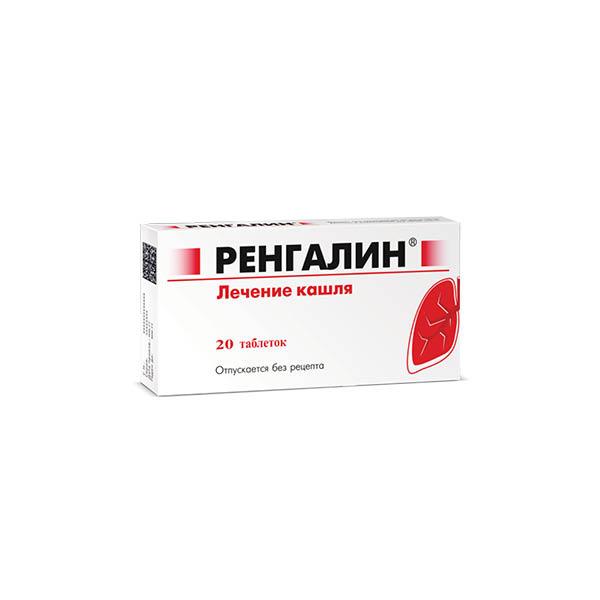 Ренгалин таблетки д/рассас. №20