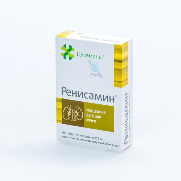 Ренисамин (БиоРегулятор почек) (таб. 10мг №40)