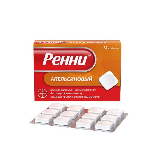 Ренни таблетки №12 (апельсин)