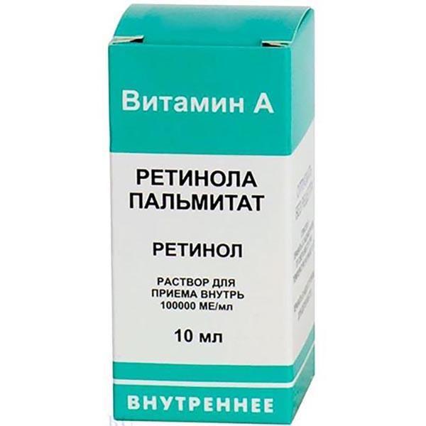 Ретинола пальмитат (фл. 100000МЕ/мл 10мл)