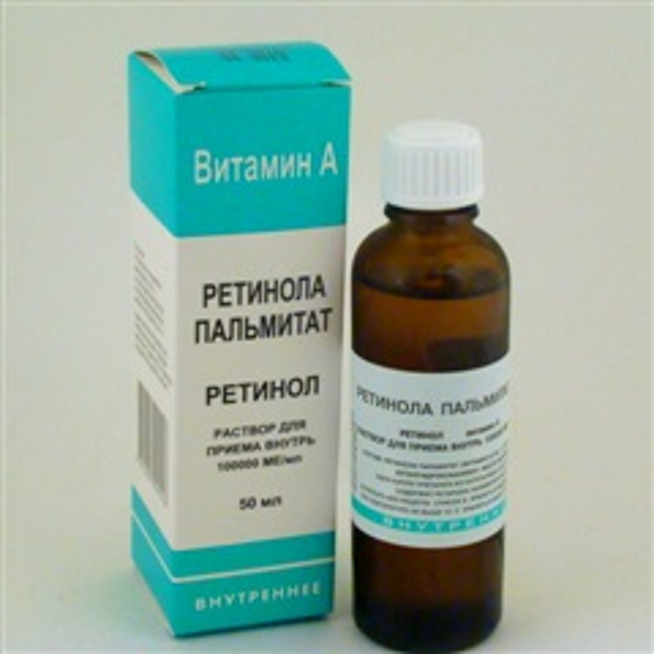 Ретинола пальмитат (фл. 100000МЕ/мл 50мл)