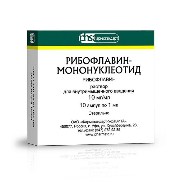 Рибофлавин Мононуклеотид (амп. 1% 1мл №10)