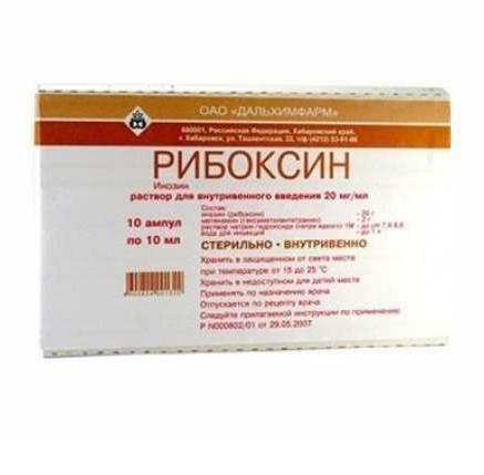 Рибоксин (амп. 2% 5мл №10)