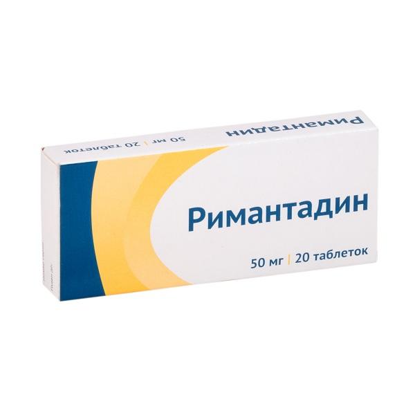 Римантадин таблетки 50мг №20