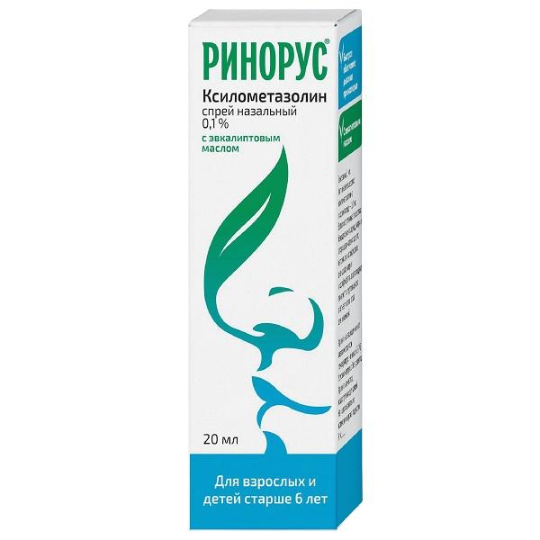 Ринорус (спрей 0,1% 20мл)