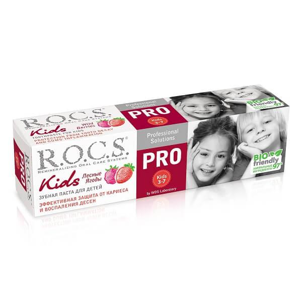 Рокс зубная паста для детей Лесные Ягоды 45г