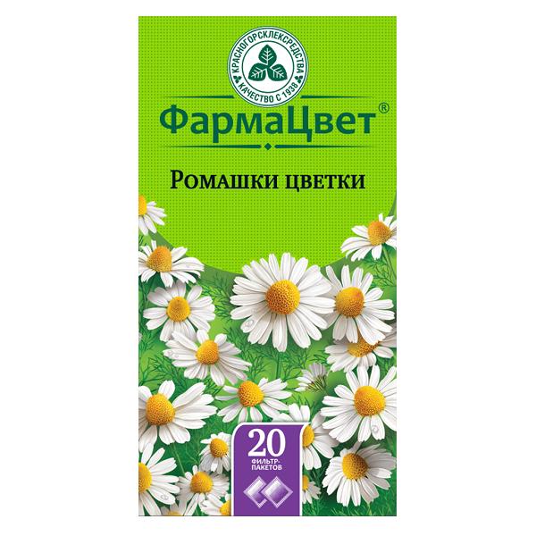 Ромашки цветки (ф/п 1,5г №20)
