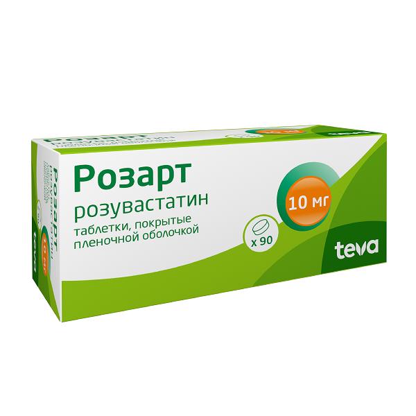 Розарт таблетки 10мг №90