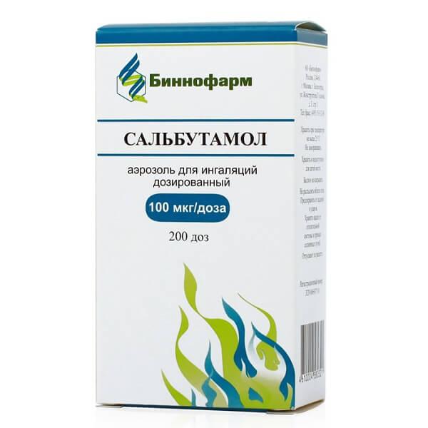Сальбутамол аэрозоль 100мкг/доза 200доз 12мл