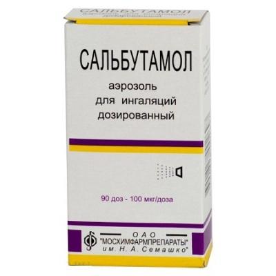 Сальбутамол-МХФП (аэр. д/инг. доз. 100мкг/доза 200доз №1)