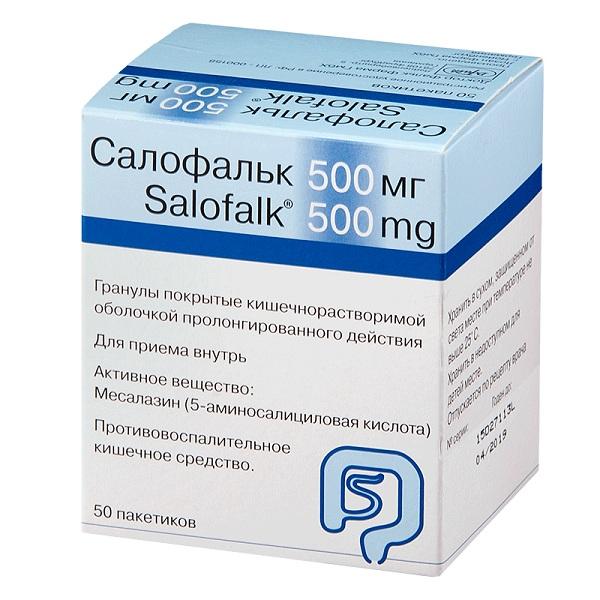 Салофальк (гранулы 500мг №50)
